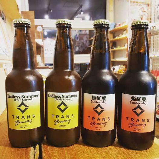 Kusa-iroで「TRANS Brewing」ボトルビールの取り扱いスタート!!