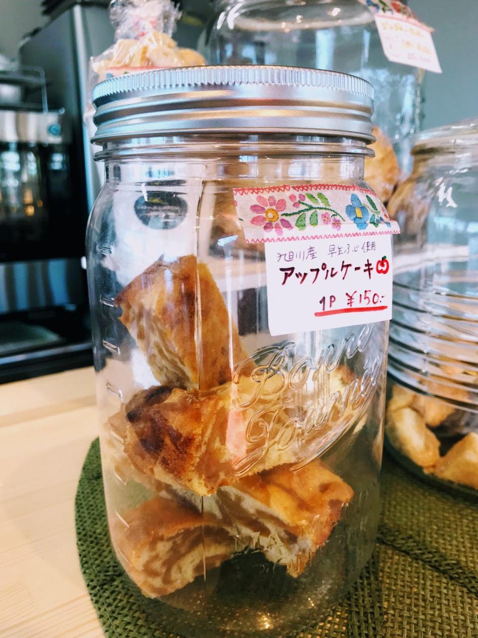 アップルケーキ人気上昇中!!