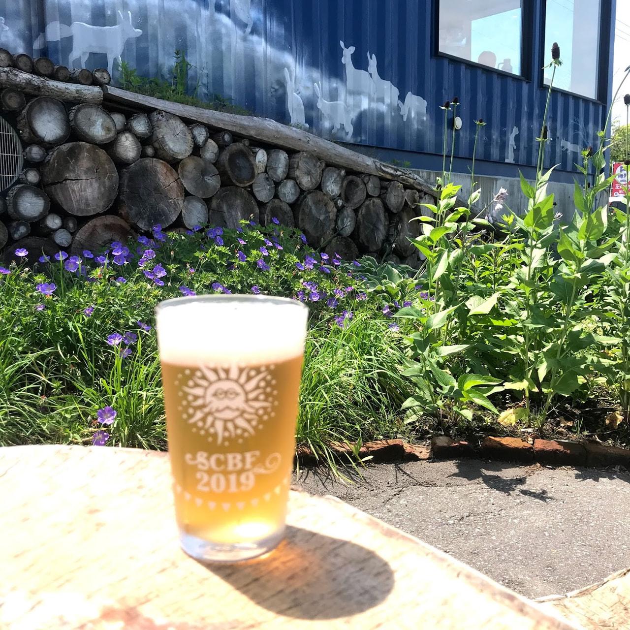 アオゾラガーデンで北海道のクラフトビールをどうぞ!