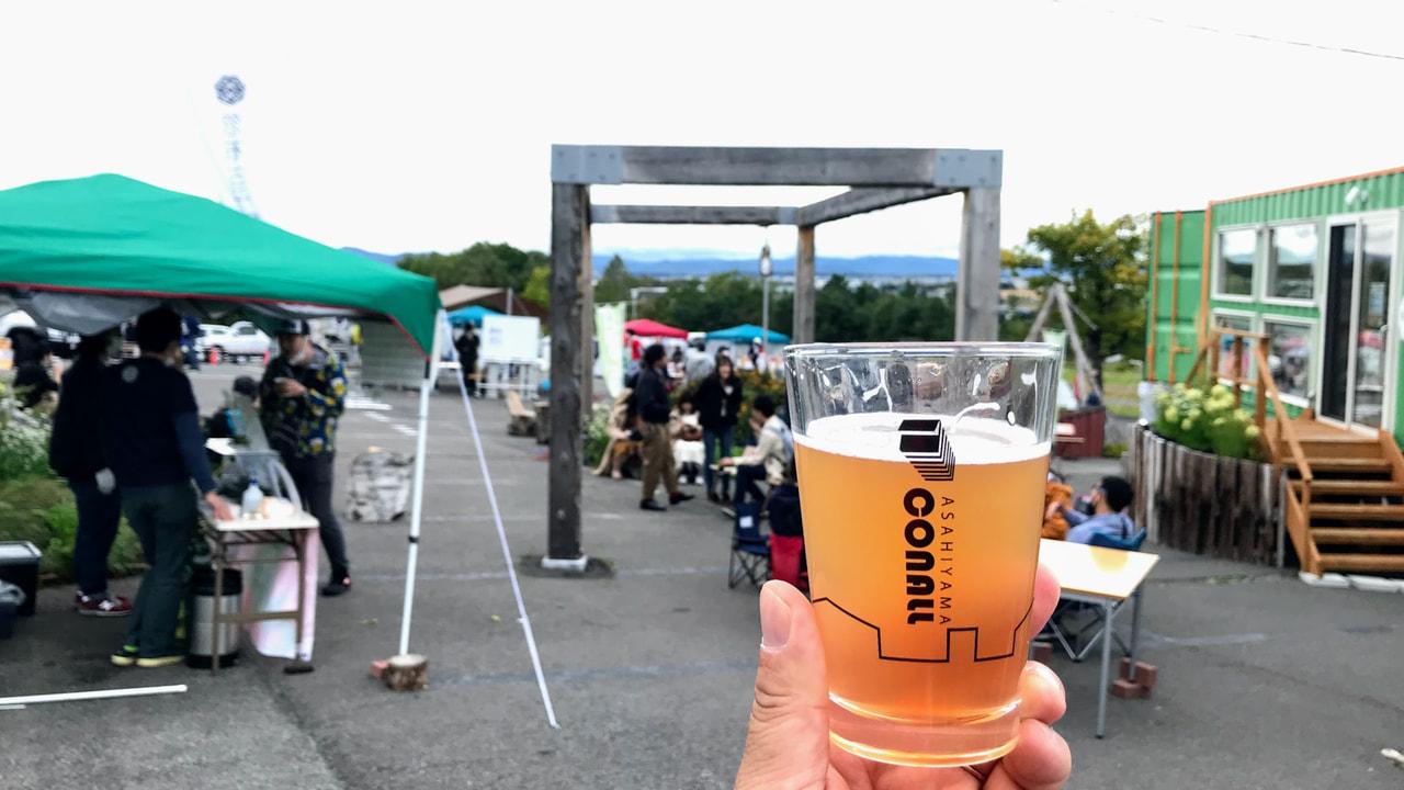 ハナサクカフェ & Kusa-iro ビールリスト【旭山コナールクラフトビアマルシェ】