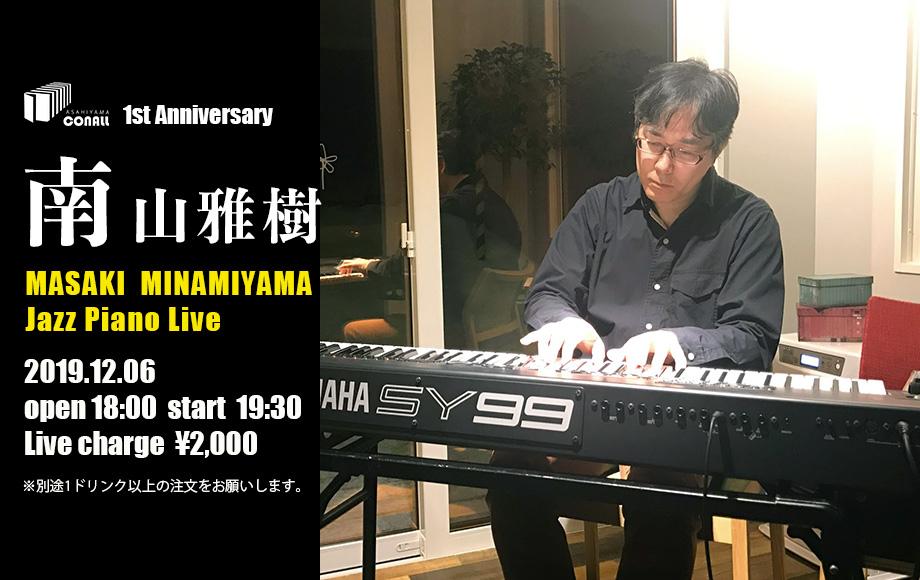旭山コナール 1st Anniversary Live